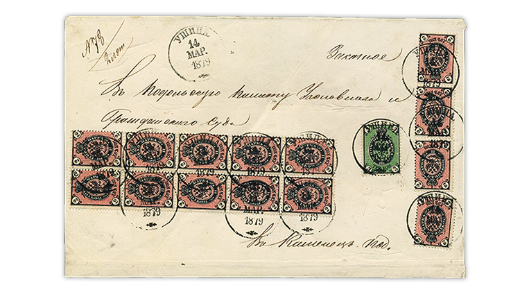 russia-1879-black-red-arms-stamps-registered-cover