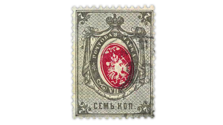 russia-1879-gray-rose-arms-stamp-center-inverted