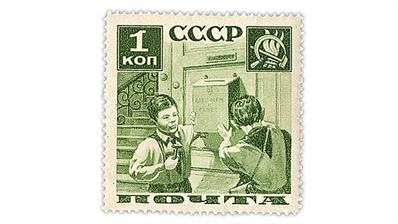 russia-1936-young-pioneers-stamp