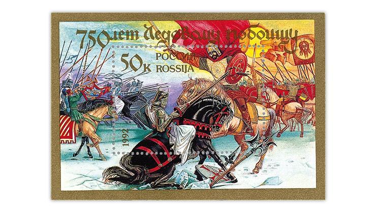 russia-1992-alexander-nevsky-battle-ice-lake-peipus-souvenir-sheet