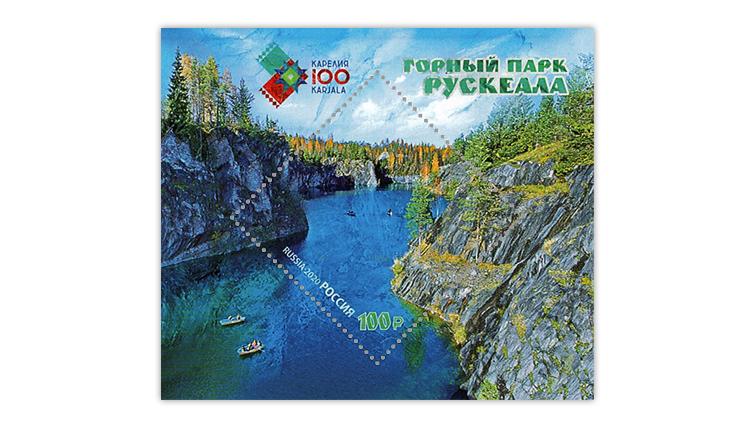 russia-2020-republic-karelia-ruskeala-mountain-park-souvenir-sheet