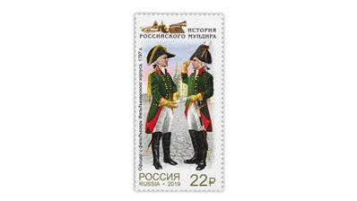 russia-courier-service-uniforms-2019-postage-stamp