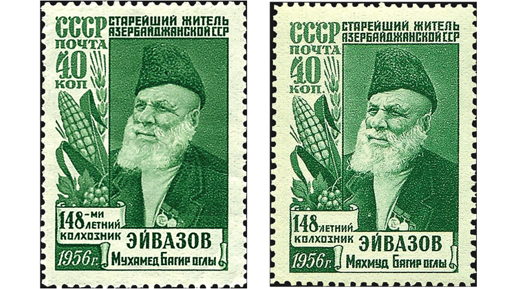 russia-oldest-man-stamps-error-and-variety-1956