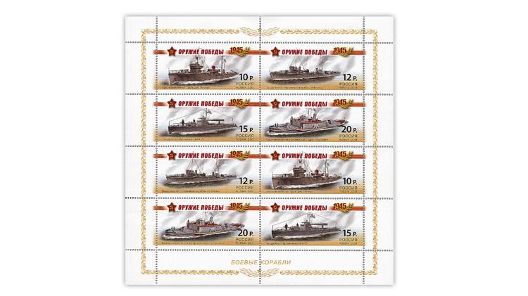 russia-world-war-two-ships-stamp-sheet
