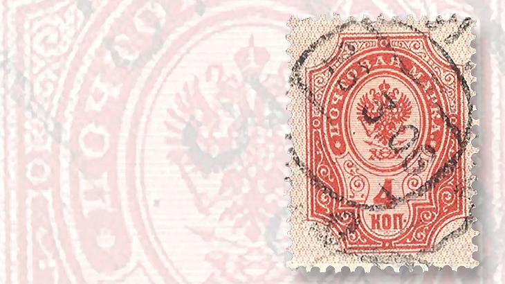 russian-4-kopeck-denomination