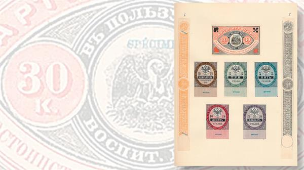 russian-area-playing-card-tobacco-license-stamps