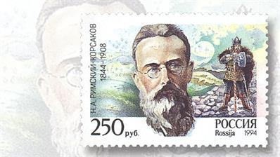 russian-composer-rimsky-korsakov-stamp