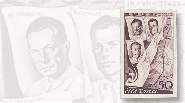 russian-imperforate-50-kopeck-stamp
