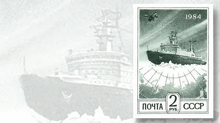 russian-stamp-inscribed-cccp