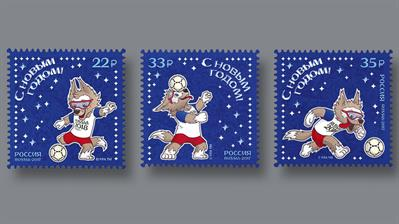 russian-stamp-soccer-world-cup
