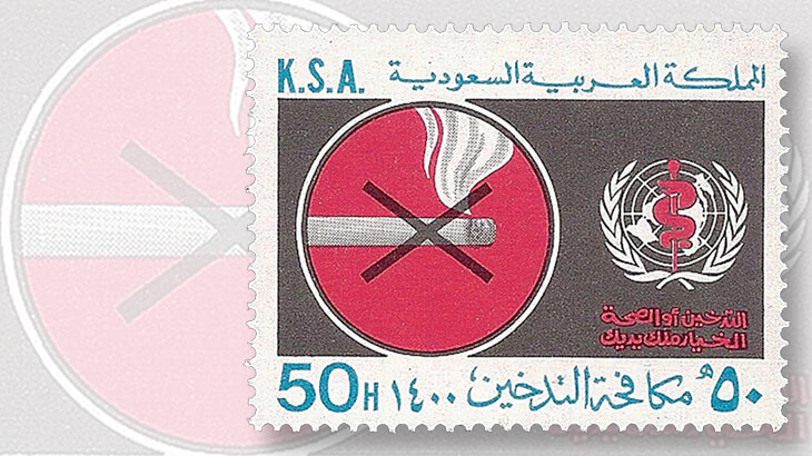 saudi-arabia-anti-smoking-stamp-world-health-organization
