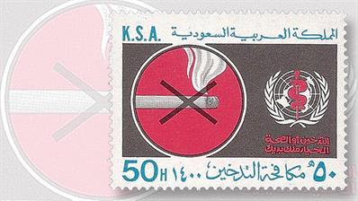 saudi-arabia-anti-smoking-stamp-world-health-organization