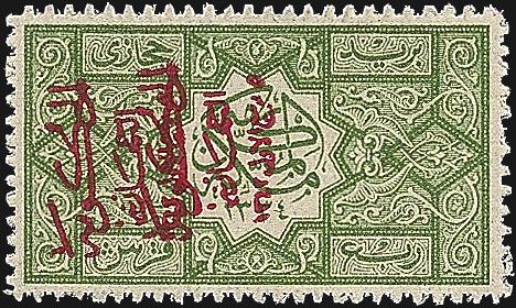 saudi-arabia-jeddah-double-overprint-error