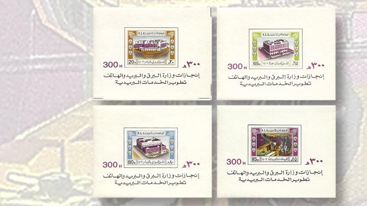 saudi-arabia-postal-centers-souvenir-sheets