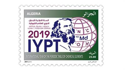 science-stamp-algeria