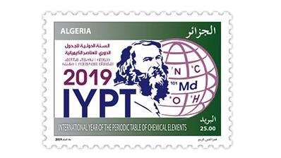 science-stamp-algeria