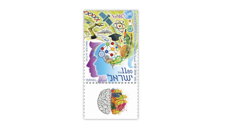 science-stamp-israel