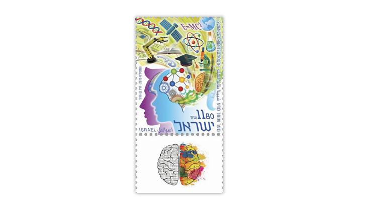 science-stamp-israel