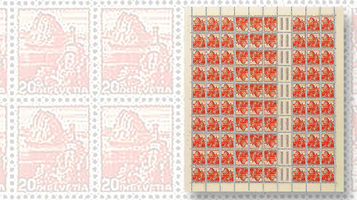 se-tenant-printing-combinations-swiss-landscape-definitives