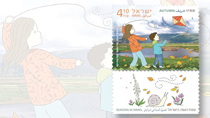 seasons-in-israel-autumn-breeze-stamp