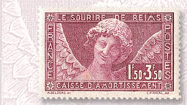 second-france-sinking-fund-special-stamp