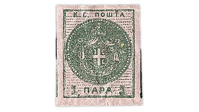serbia-1866-coat-of-arms-definitive-stamp