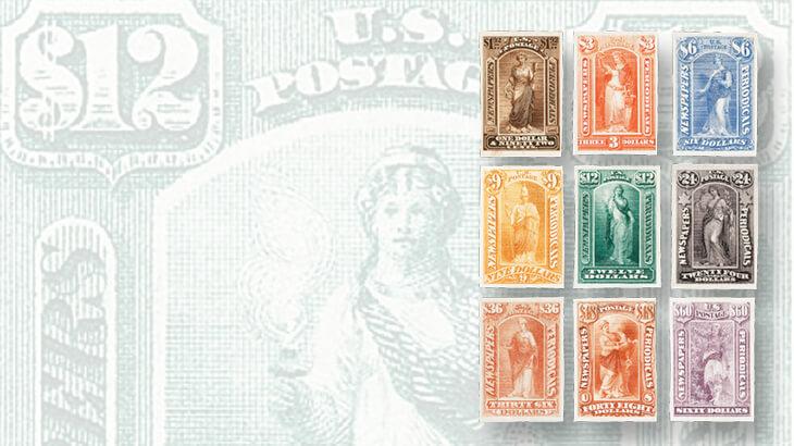 set-imperforate-1895-special-printings-newspaper-stamps