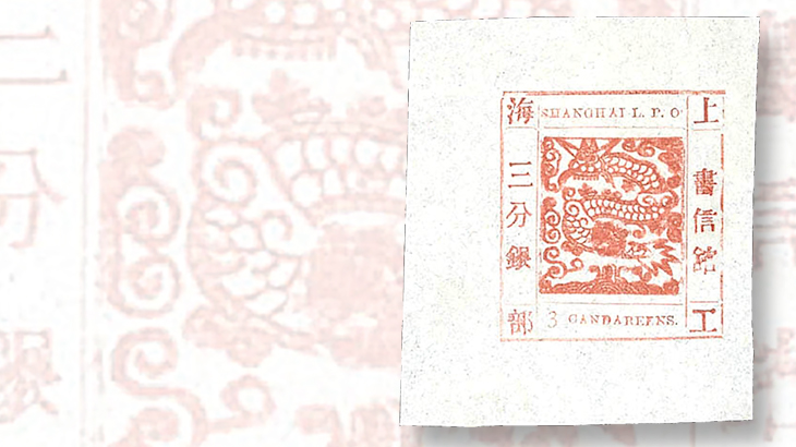 shanghai-local-post-large-dragon-stamp