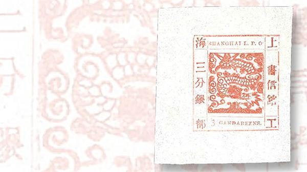 shanghai-local-post-large-dragon-stamp