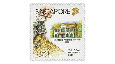 singapore-philatelic-museum-stamp