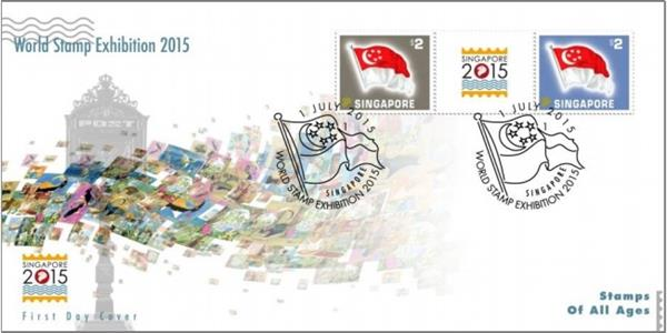 singapore-post-augmented-reality-stamp-world-stamp-exhibition-2015
