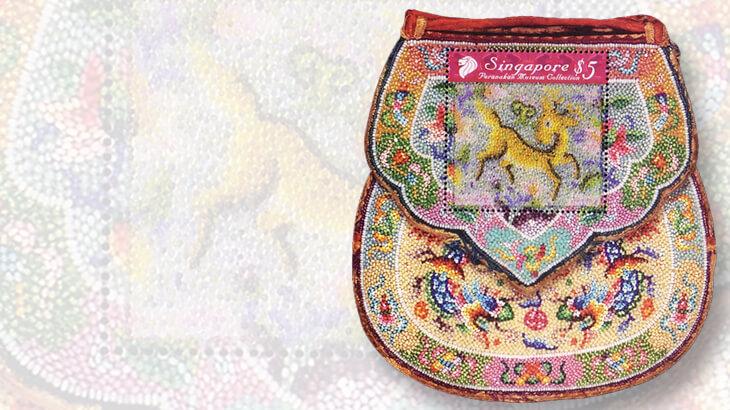 singapore-stamp-made-of-beads