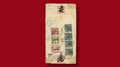 sinkiang-hami-provisional-airmail-stamp