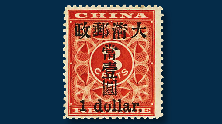 small-dollar-red-revenue-stamp