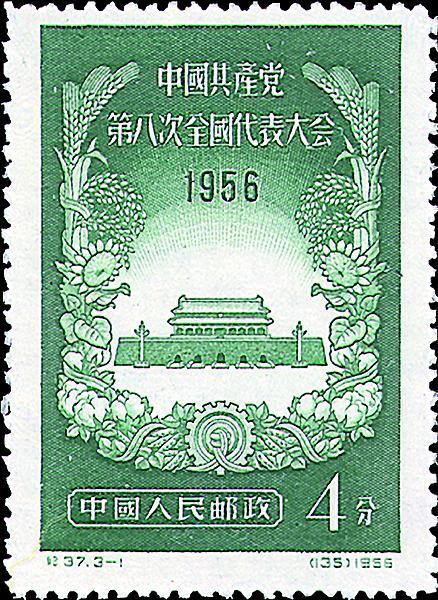 smt-jb-china-f1
