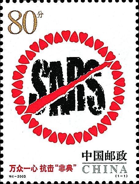 smt-jb-usspecial-f2