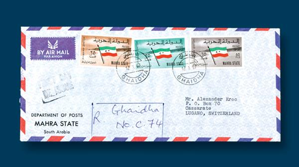 south-arabia-postal-history