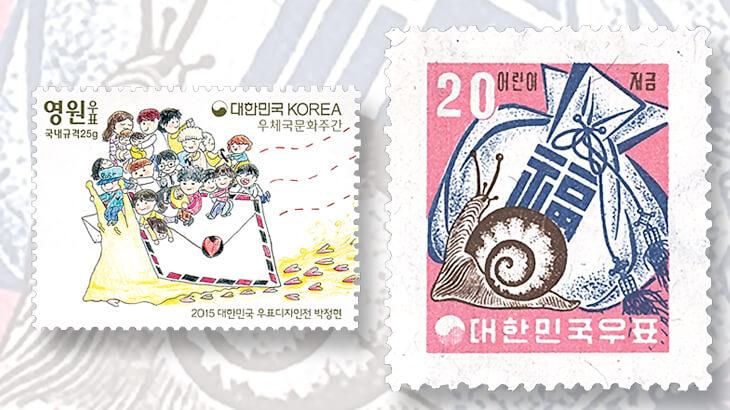 south-korea-snail-mail-savings-stamps