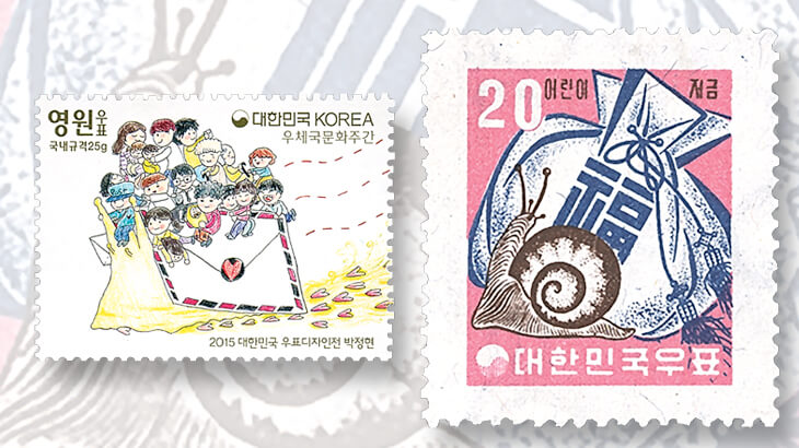 south-korea-snail-mail-savings-stamps