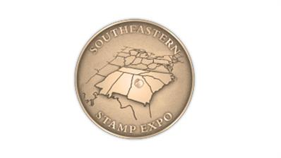 southeastern-stamp-expo-stamp