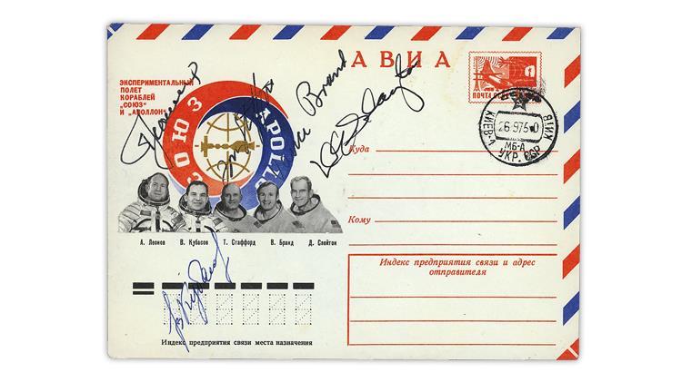 soviet-1975-soyuz-19-autographed-stamped-evelope
