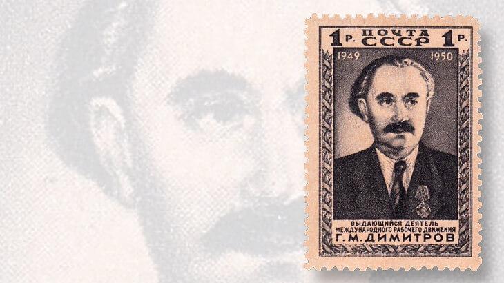 soviet-georgi-dimitrov-stamp