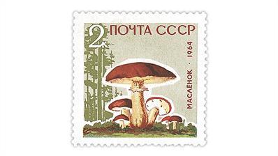 soviet-union-1964-mushroom-stamp
