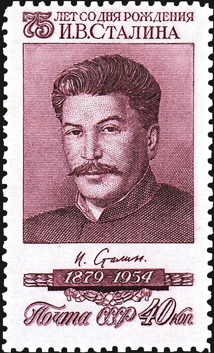 soviet-union-russia-joseph-stalin-stamp-1954