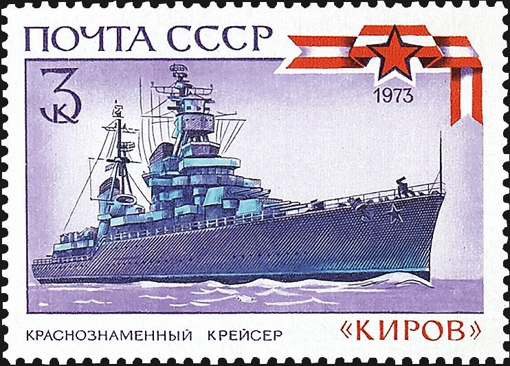 soviet-union-russia-kirov-battle-cruiser-stamp-1973
