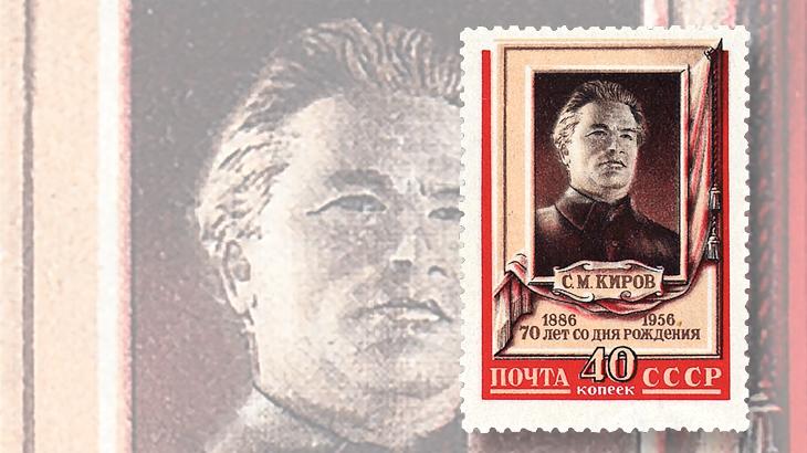 soviet-union-russia-sergei-kirov-stamp