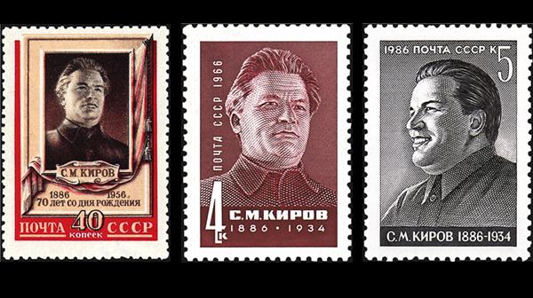 soviet-union-russia-sergei-kirov-stamps