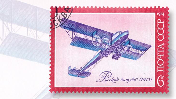 soviet-union-russky-vityaz-six-kopeck-stamp