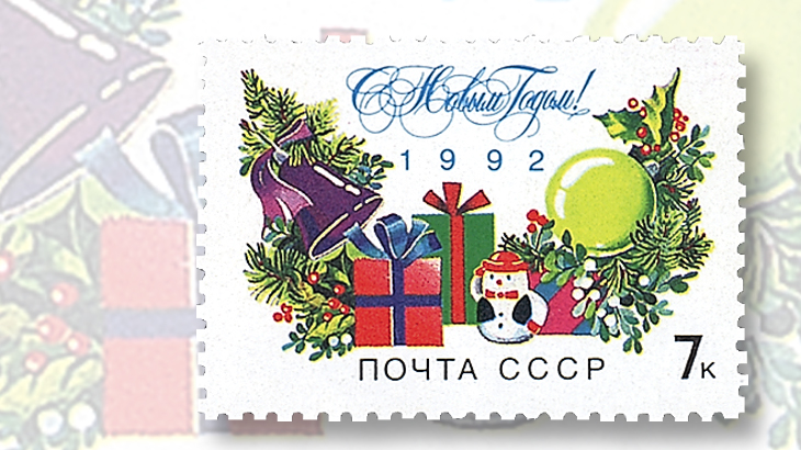 soviet-union-stamp-cccp-new-year