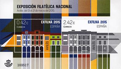 spain-2015-national-philatelic-exhibition-stamps
